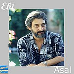 Ebi Asal - Persian Music