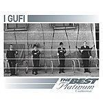 I Gufi I Gufi: The Best Of Platinum (1997 Digital Remaster)