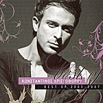 Konstantinos Hristoforou Konstadinos Hristoforou - Best Of