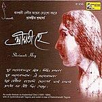 Rabindranath Tagore Shrimati Hey