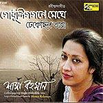 Rabindranath Tagore Godhuligaganey Meghe Dhekechhilo Tara