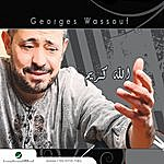 George Wassouf Allah Karim