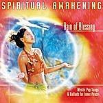Dave Miller Spiritual Awakening - Rain Of Blessing