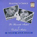 'Pandit' Shivnath Mishra Raga Malkaus - Indian Classical Sitar Instrumental