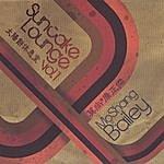 MoShang Suncake Lounge, Vol. 1