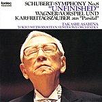 "Tokyo Metropolitan Symphony Orchestra Schubert Symphony No.8 ""Unfinished"""
