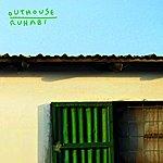 Outhouse Ruhabi