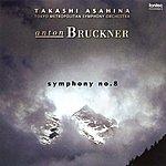 Tokyo Metropolitan Symphony Orchestra Bruckner: Symphony No.8 [Haas Edition]
