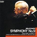 Tokyo Metropolitan Symphony Orchestra Bruckner: Symphony No.9
