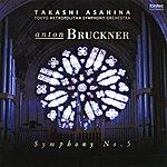 Tokyo Metropolitan Symphony Orchestra Bruckner: Symphony No.5 <haas Edition>