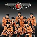 AK7 Loco Enamorado (Single)