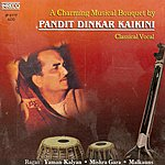 Anonymous A Charming Musical Bouquet By Pandit Dinkar Kaikini