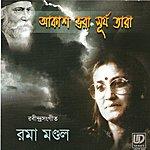 Rabindranath Tagore Aakash Bhara Surya Tara