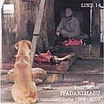 Brett Larner Itadakimasu: Improvised Duets 1994-2000
