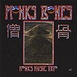 Monk's Music Monk's Bones