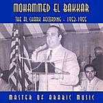 Mohammed El Bakkar The Al Chark Recordings 1953 - 1955