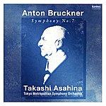 Tokyo Metropolitan Symphony Orchestra Bruckner: Symphony No.7 (Haas Edition)(Rec.: 2001)