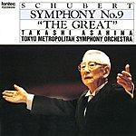 "Tokyo Metropolitan Symphony Orchestra Schubert Symphony No.9 ""The Great''"