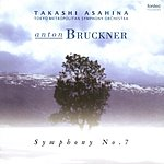 Tokyo Metropolitan Symphony Orchestra Bruckner: Symphony No.7 (Haas Edition)