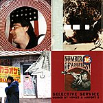 Guided By Voices Selective Service