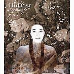 HuDost Seedling