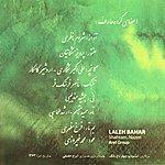 Parviz Meshkatian Laleh-Ye Bahar