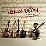 Laurent Voulzy Jelly Bean (Single)