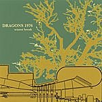 Dragons 1976 Winter Break