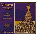 Paul Livingstone Vinaya