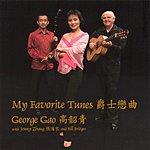George Gao My Favorite Tunes