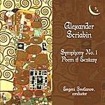 Evgeny Svetlanov Alexander Scriabin. Symphony No. 1, Poem Of Ecstasy