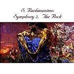 Evgeny Svetlanov Rachmaninov. Symphony #2/The Rock