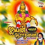 Veeramanidasan Ayyan Aarathanai