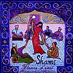 The Shams Fleurs D'exil