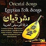 Mohamed Abdel Wahab Sharkiat (Egyptian Folk Songs)