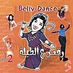 Ahmed Nasr Belly Dance Vol 2