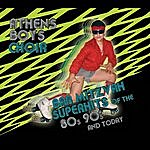 Athens Boys Choir Bar Mitzvah Superhits Of The 80's 90's And Today