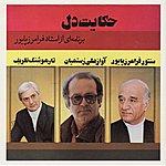 Faramarz Payvar Ensemble Hekayat-E-Del