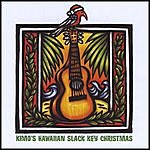 Jim 'Kimo' West Kimo's Hawaiian Slack Key Christmas