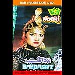 Noor Jehan Film - Noori / Bardasht