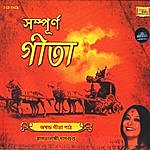 Swagatalakshmi Dasgupta Sampoorna Geeta: A Comprehensive Recitation Of The Bhagwat Geeta
