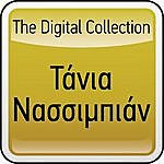 Tania Nassibian The Digital Collection