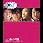 Sandy Lam Sandy Lam Dsd Collection