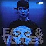 Kato Ears & Voices Mixtape