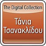 Tania Tsanaklidou The Digital Collection