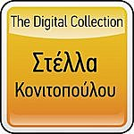 Stella Konitopoulou The Digital Collection