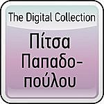 Pitsa Papadopoulou The Digital Collection
