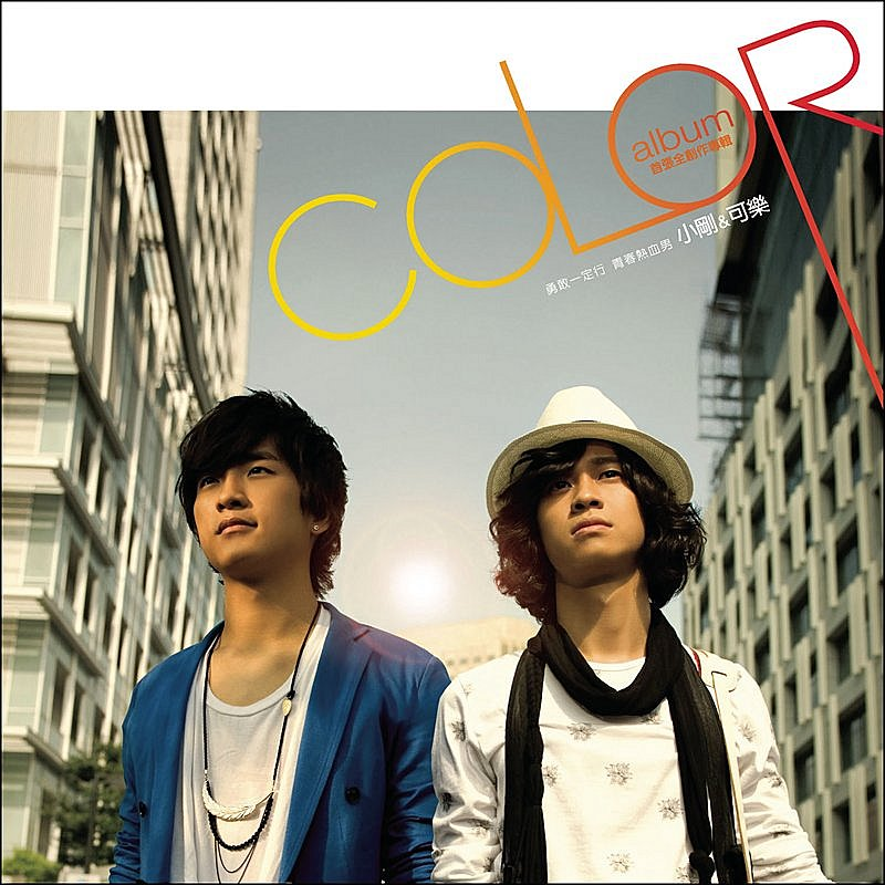 Cover Art: Color