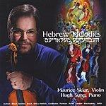 Maurice Sklar Hebrew Melodies