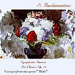 Evgeny Svetlanov Rachmaninov: Symphyonic Dances. Six Choruses.